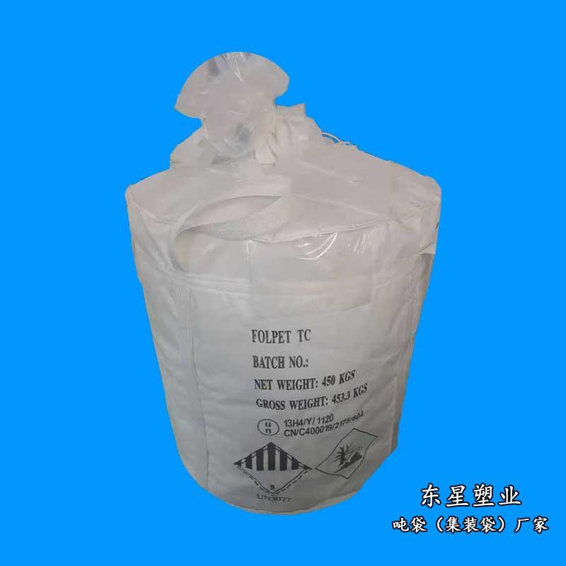 危险品/UN吨袋(集装袋)