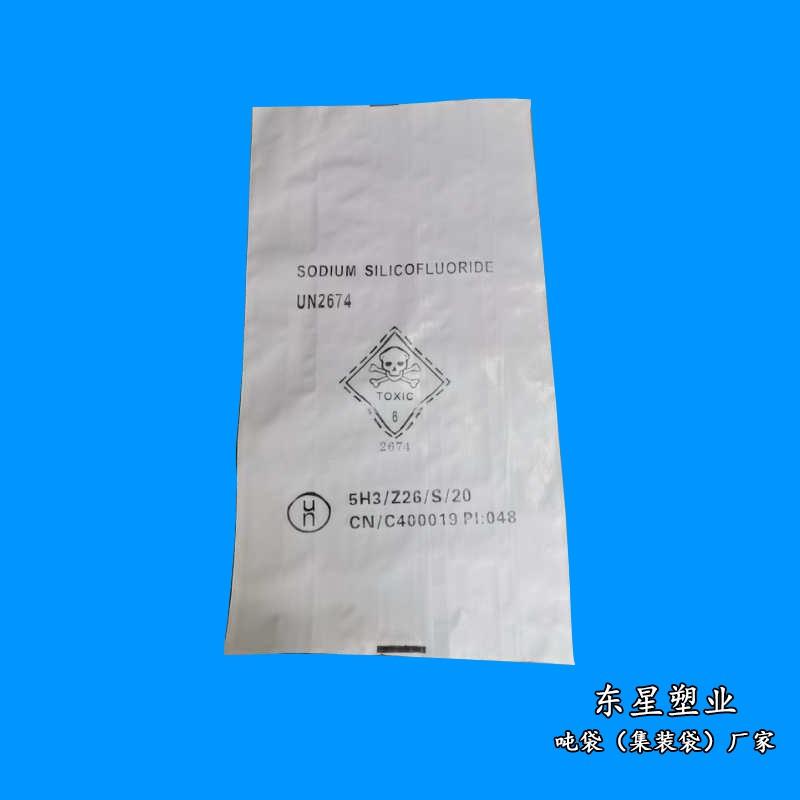 危险品纸塑复合袋