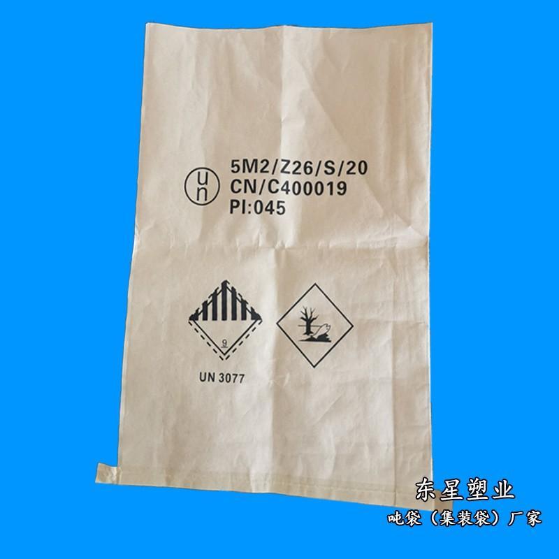 危险品纸塑袋