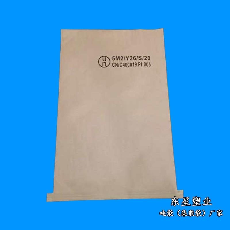 危险品编织袋/UN蛇皮袋