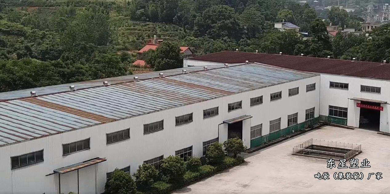 厂房航拍图